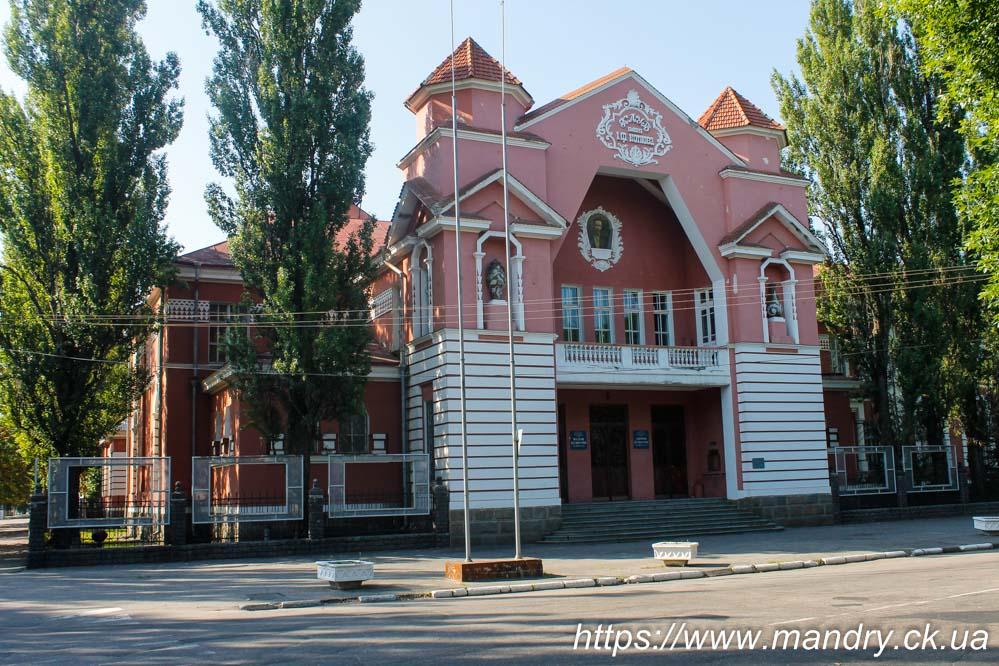 палац культури імені Івана Федоровича Котлова