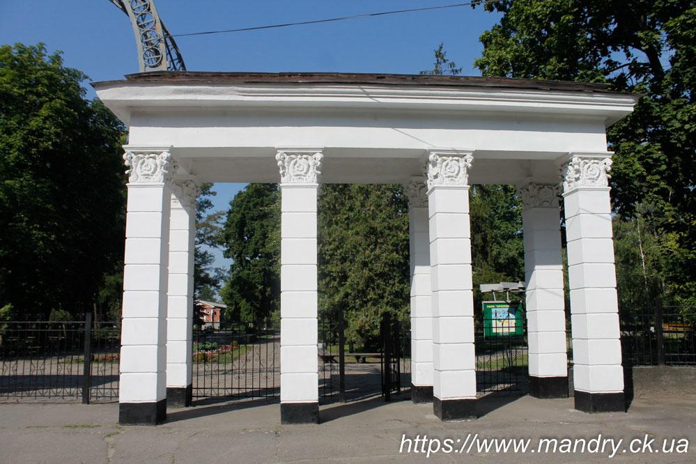 парк в Крюкові