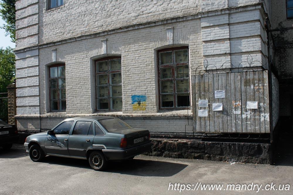 історичний будинок біля вагонозаводу