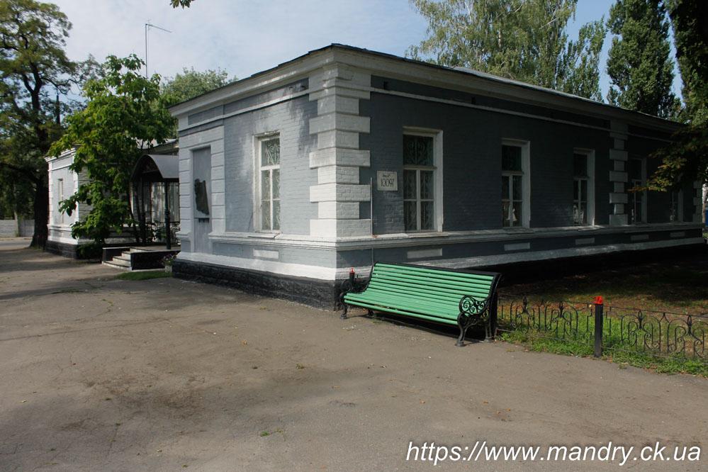 житловий будинок керуючого головними майстернями Харківсько-Миколаївської залізниці