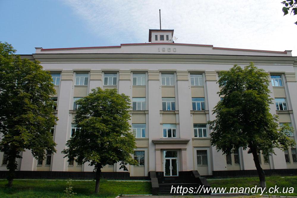 Заводоуправління ВАТ «Крюківський вагонобудівний завод»