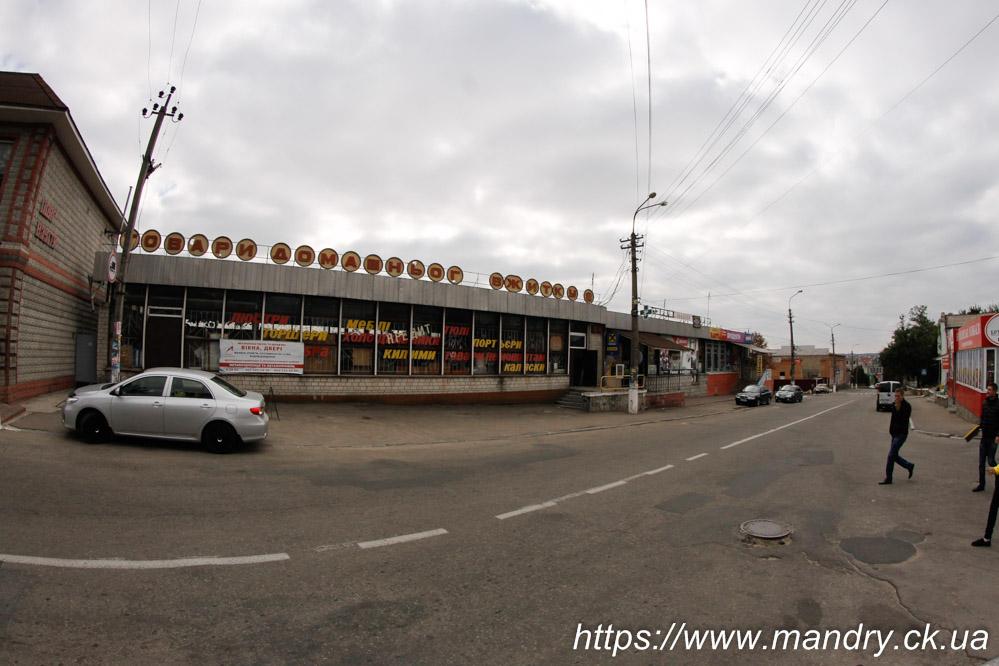 радянський магазин в Богуславі
