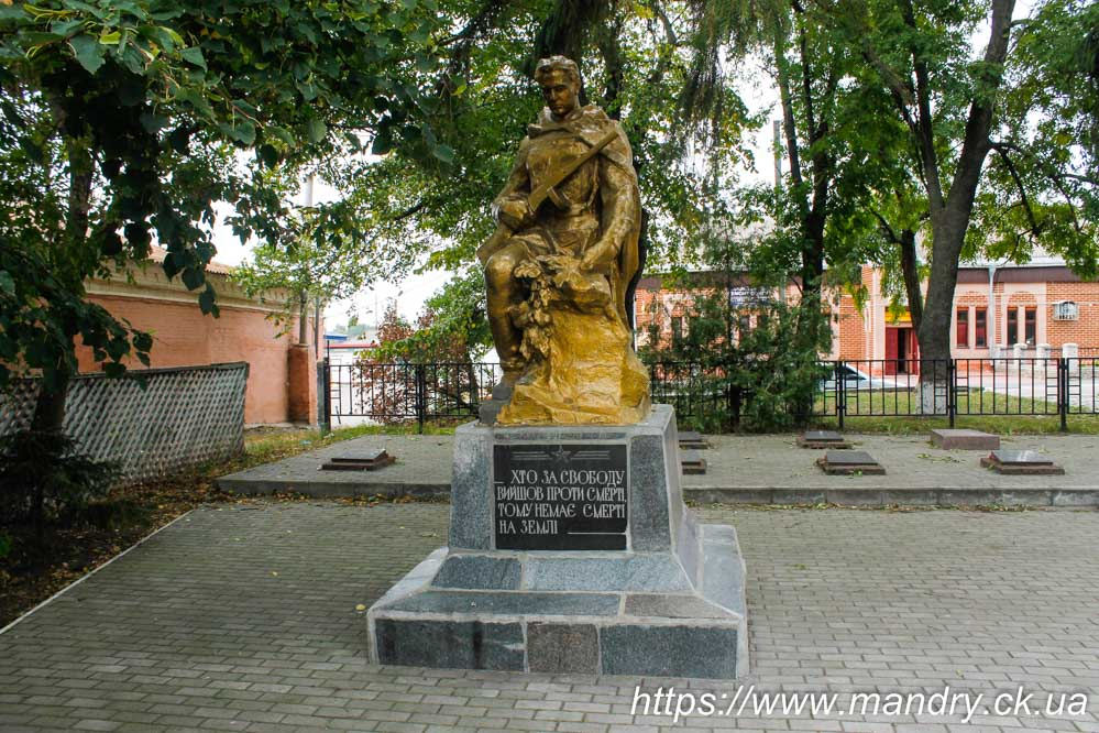 Пам'ятник радянським воїнам