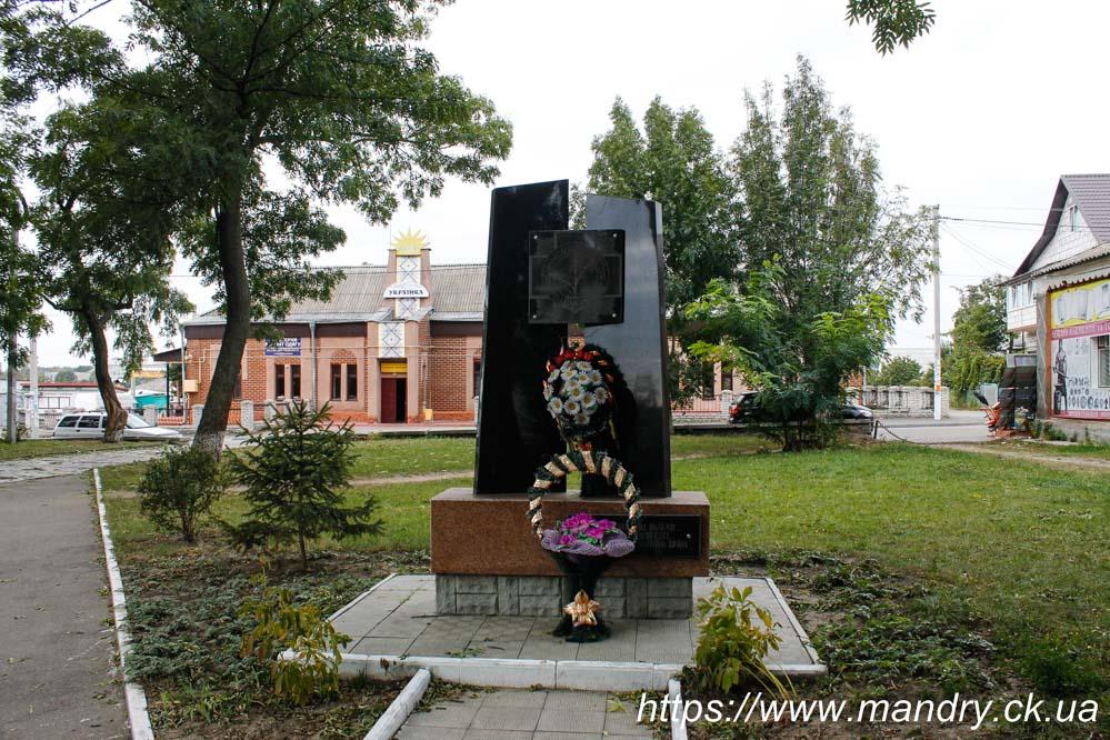 Пам'ятник ліквідаторам аварії на ЧАЕС Богуслав