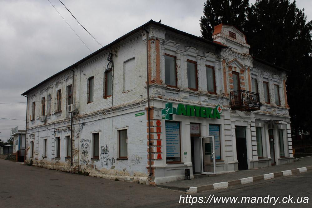 Аптека Богуслав
