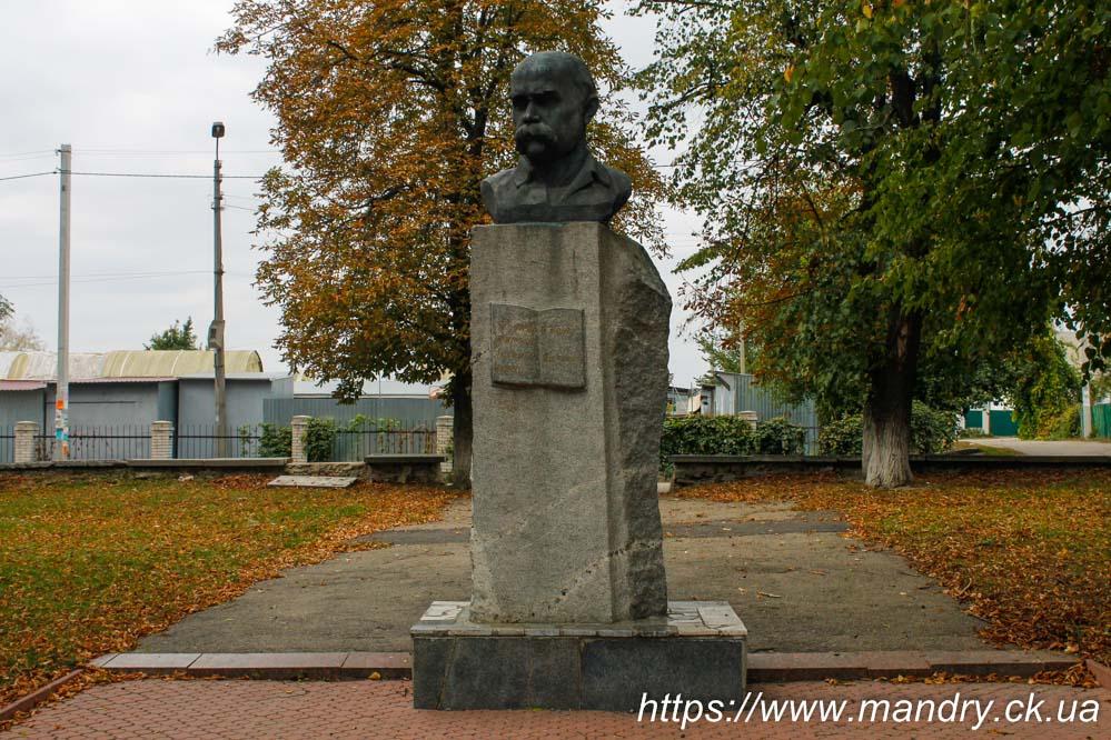Погруддя Тараса Шевченка