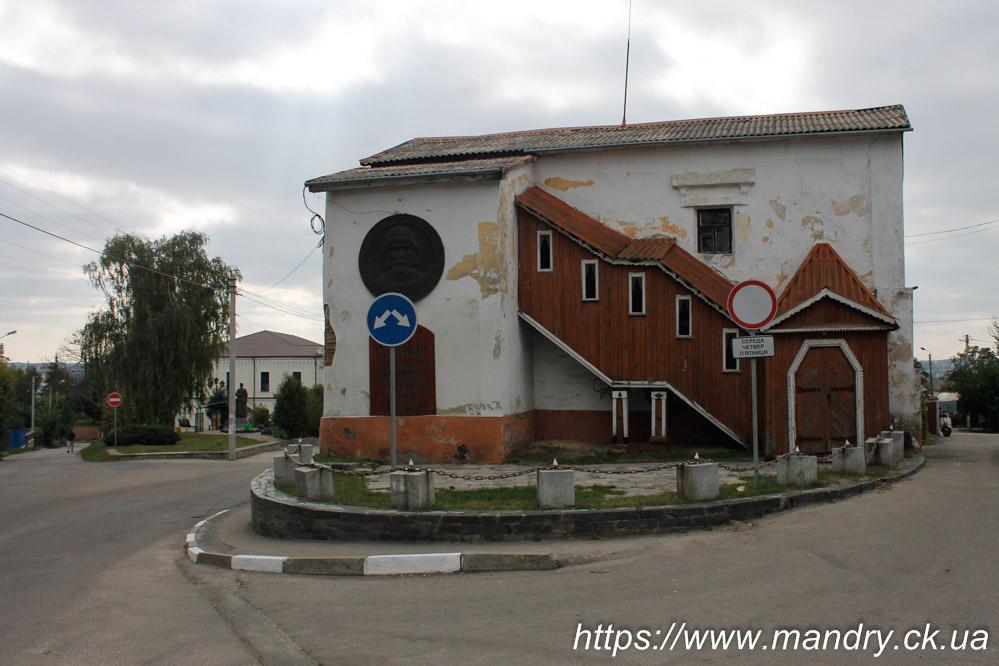 Кам'яниця Богуслав