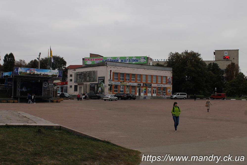 Богуслав центр