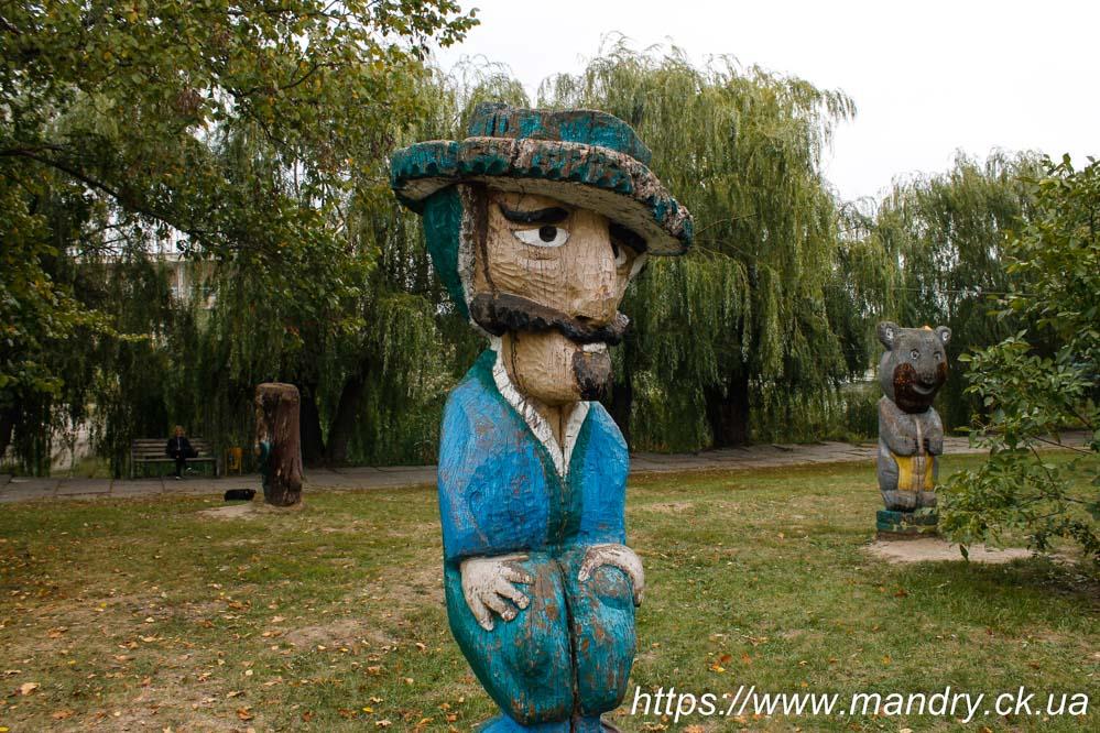 Богуслав паркові скульптури