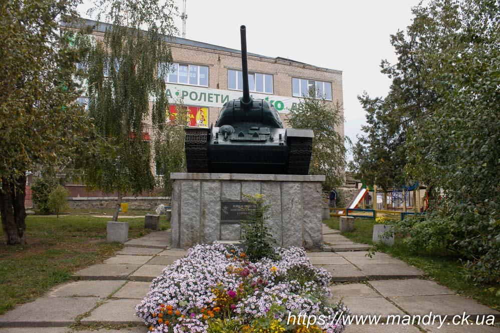 Пам'ятник радянським воїнам-танкістам