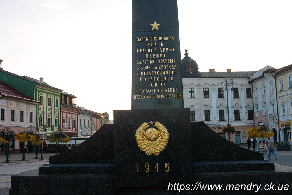 Pamätník Sovietskej armády na Námestí SNP