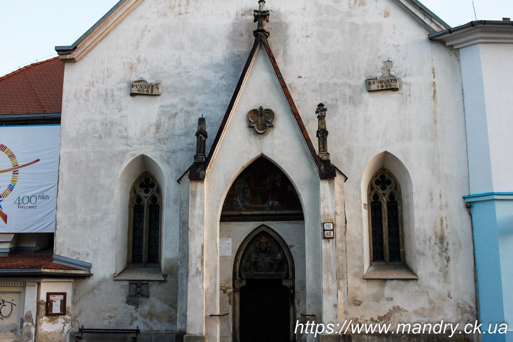історичний центр Банської Бистриці