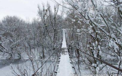 Міст через Тясмин