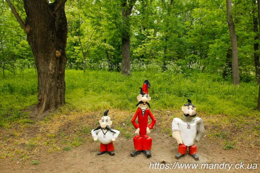 три козака з мультфільму