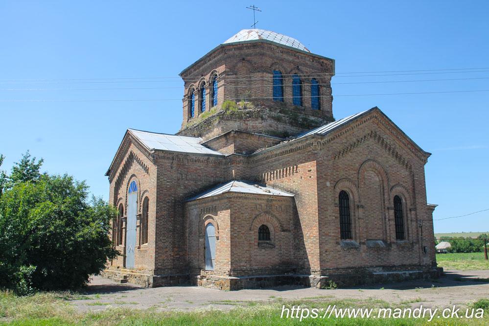 Церква Св. Йосипа Обручника Березівка Кіровоградська область