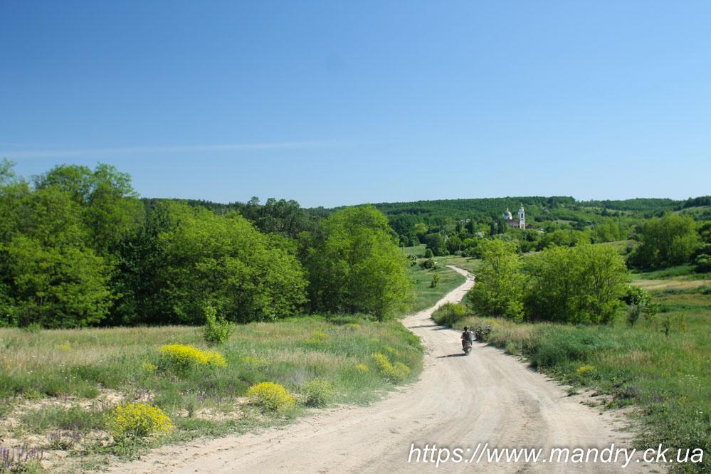 дорога до Талової Балки