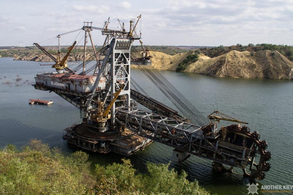 Костянтинівський вугільний розріз