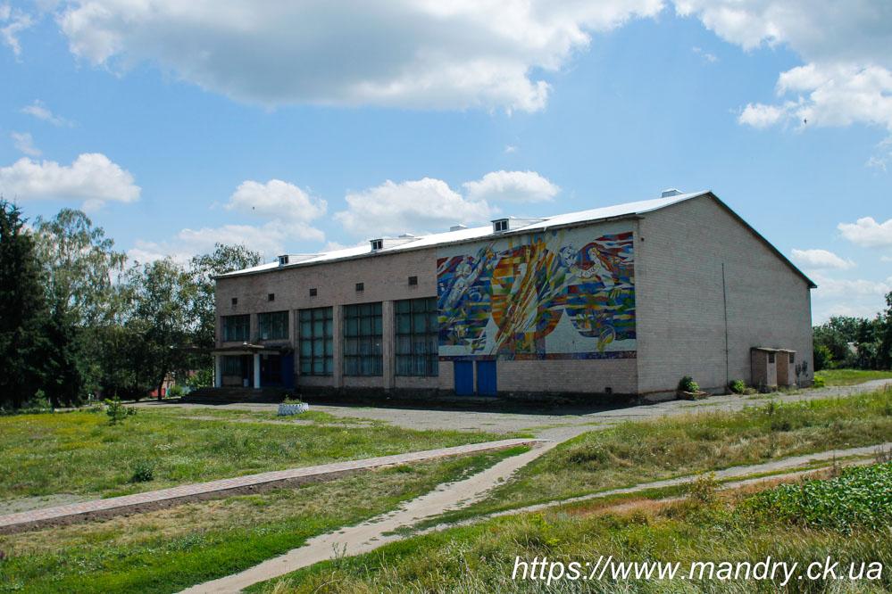Будинок Культури в Хлистунівці