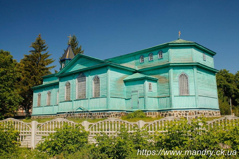 Церква Святого Іоанна Златоуста в селі Надточаївка