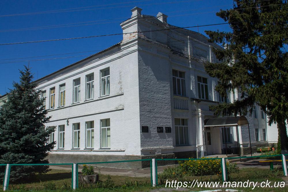 Коробівка школа