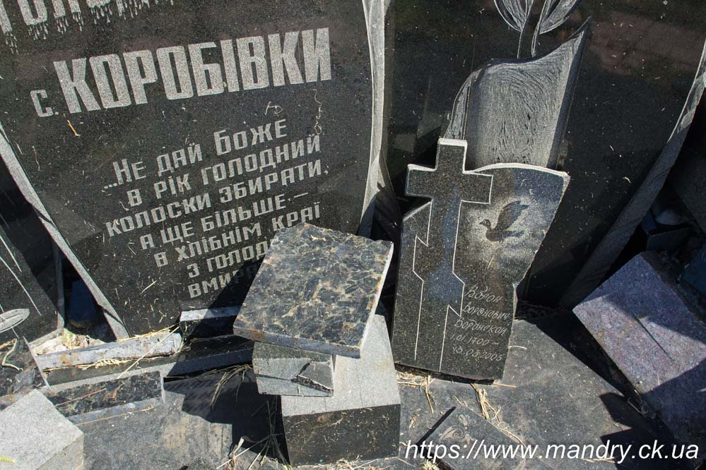 Коробівка пам'ятник жертвам Голодомору