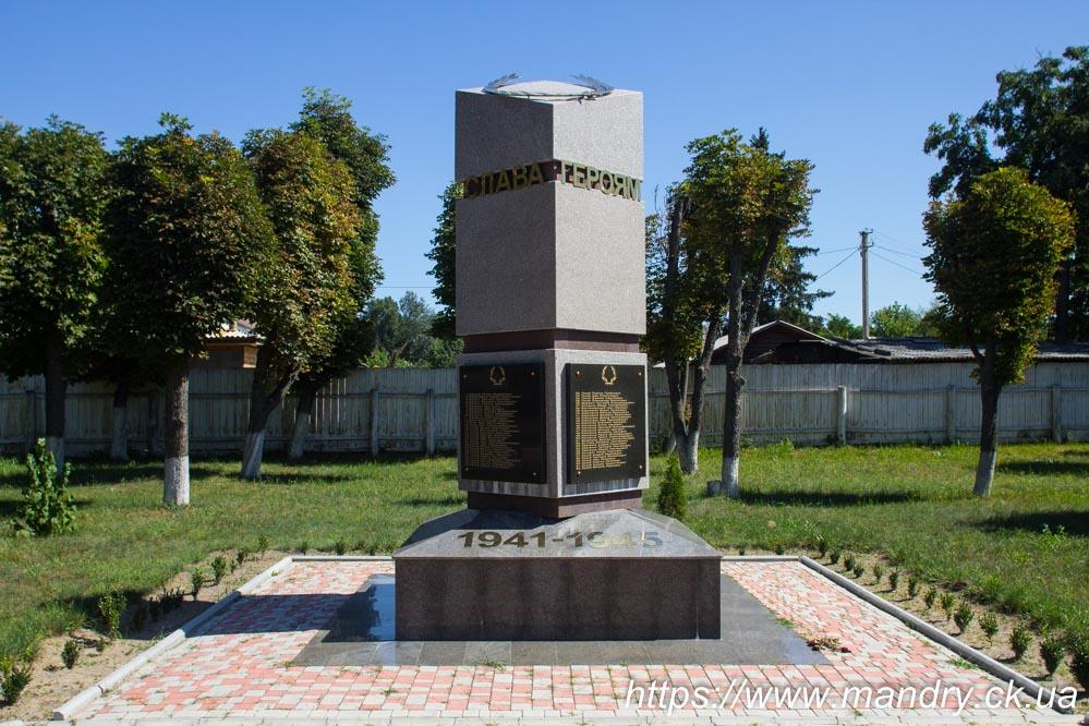 село вільхи Золотоніського району