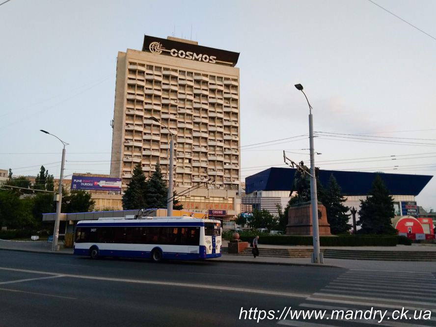 готель Космос Кишинів