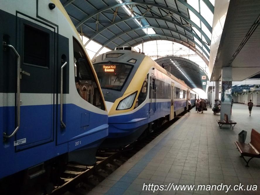 потяг Кишинів - Одеса