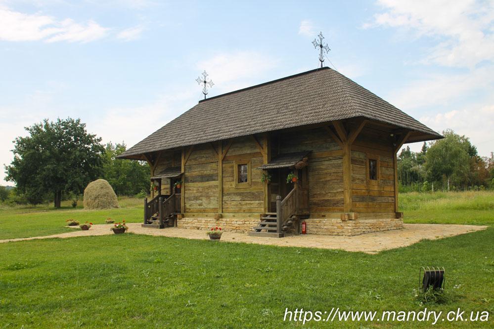 музей Бессарабського села Кишинів