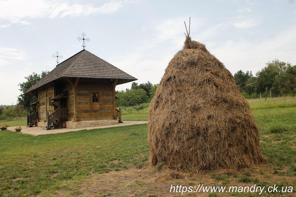 Village museum Chisinau