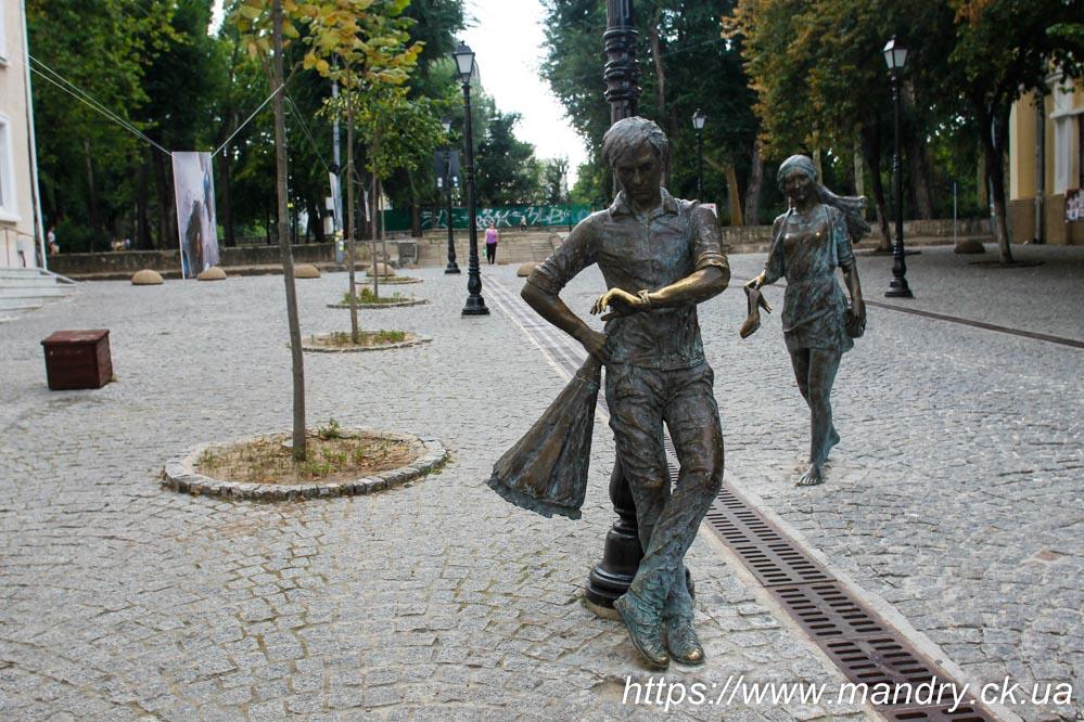 скульптура Побачення вулиця Євгена Доги