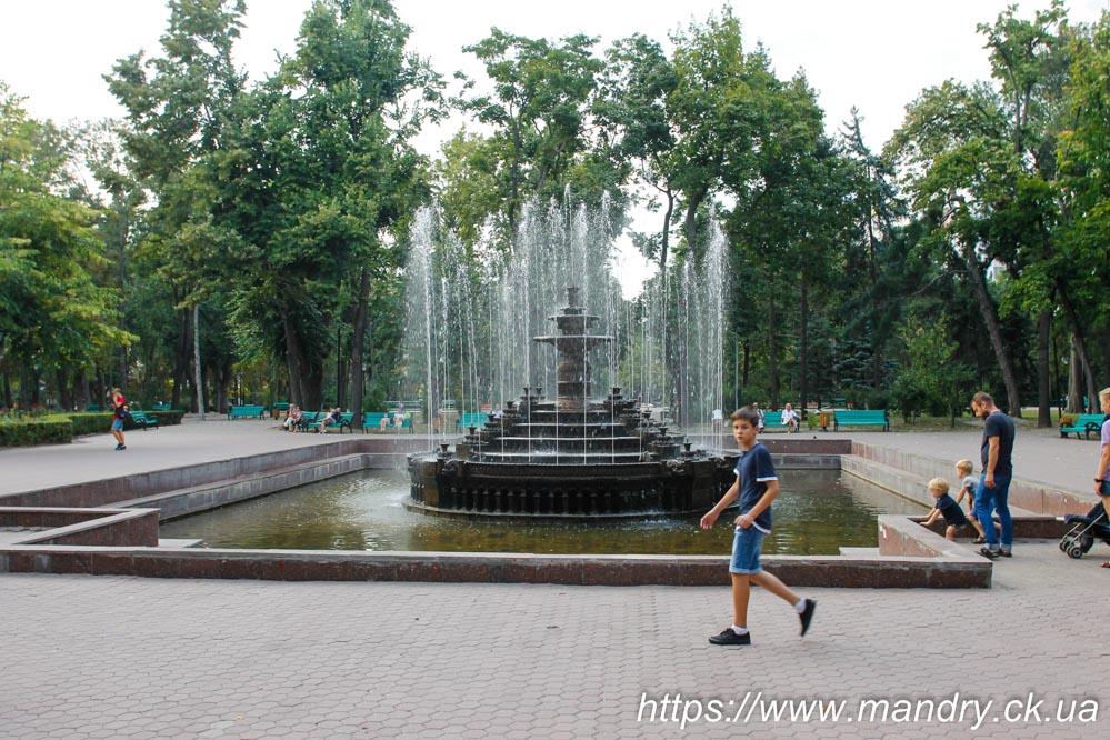 Парк Штефана Великого