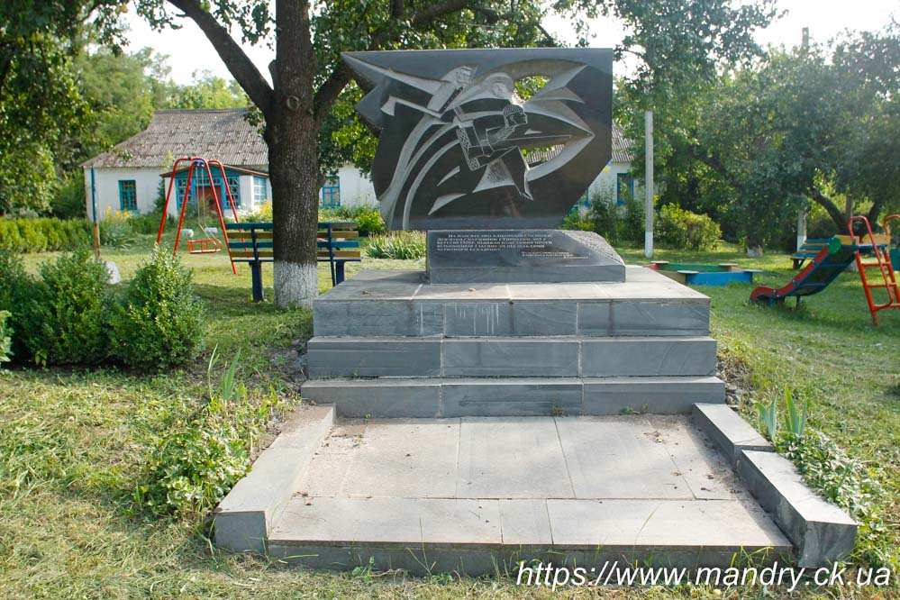 Соснівка (Олександрівський район)