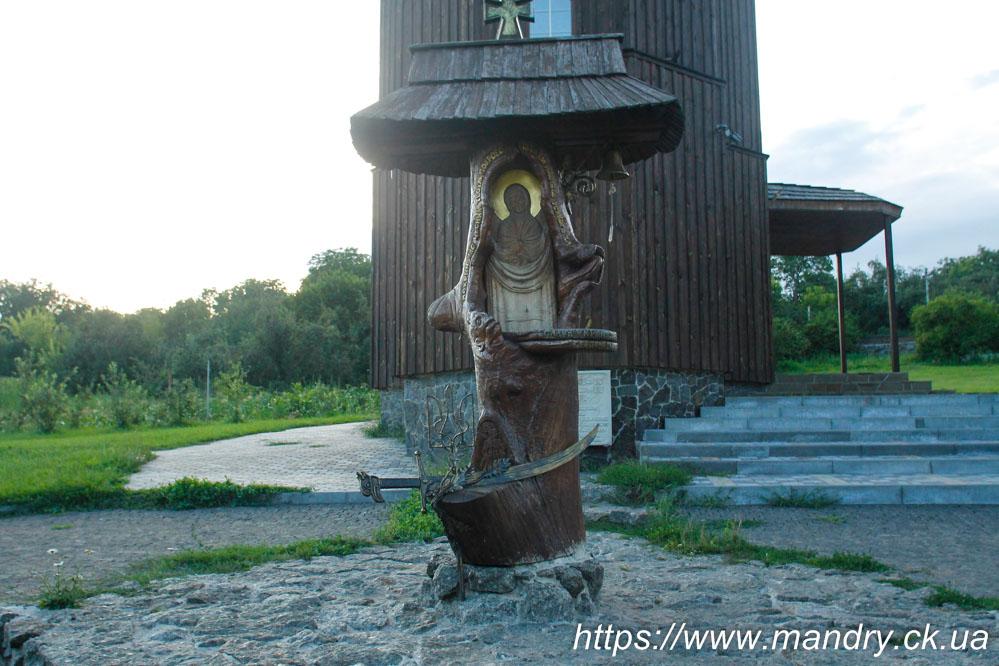 хутір Буда