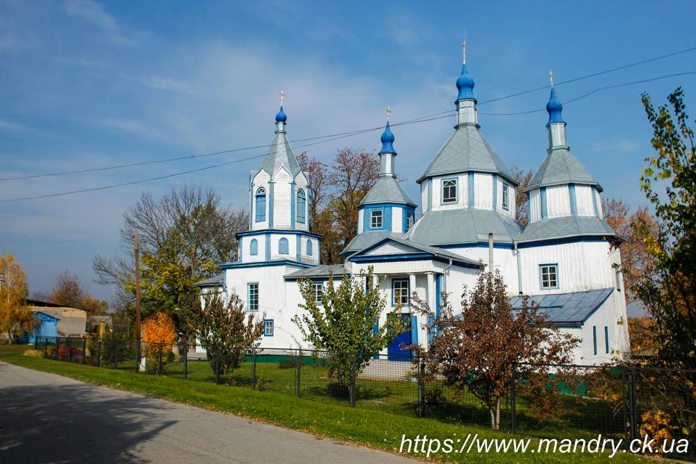 Преображенська церква Корнилівка