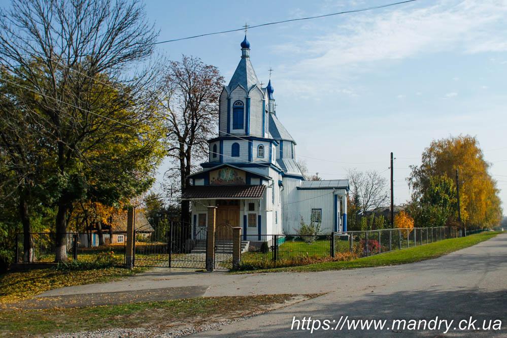 Преображенська церква Кірове
