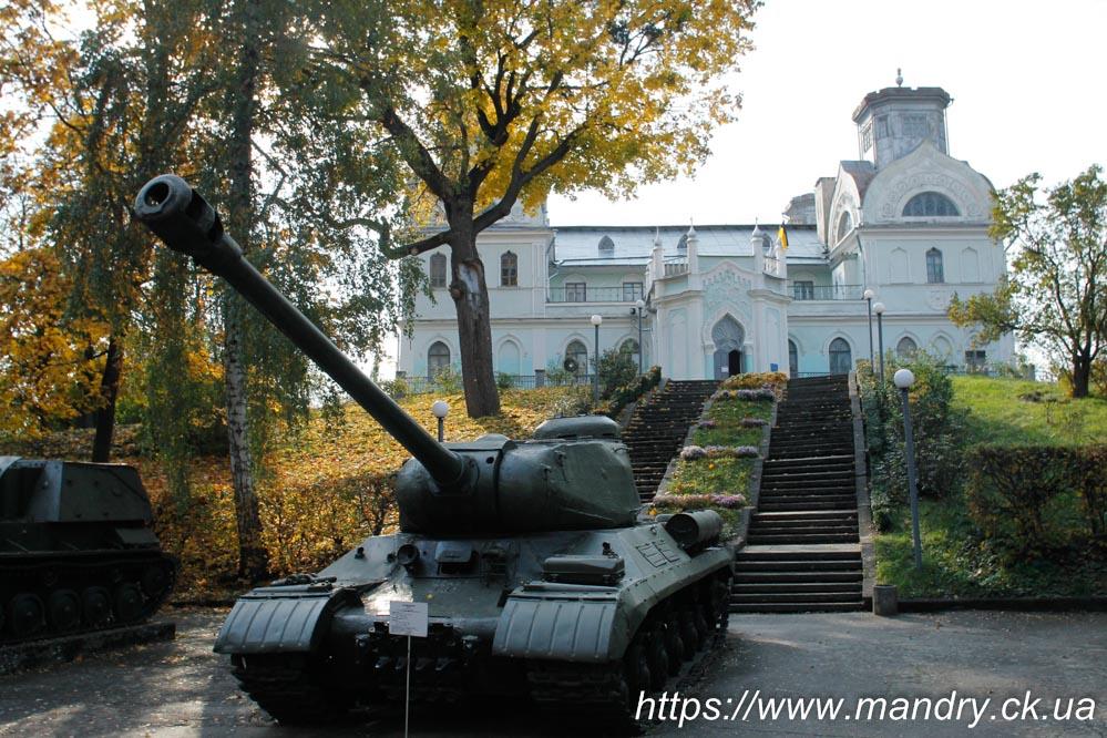 Музейісторії Корсунь-Шевченківської битви