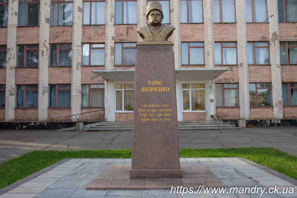 Тарас Шевченко в Онуфріївці