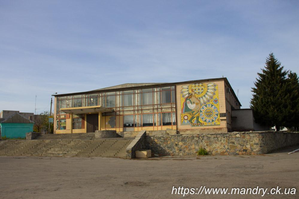 Будинок культури Онуфріївка