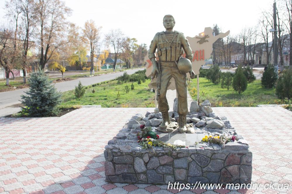 пам'ятник воїну - інтернаціоналісту Онуфріївка