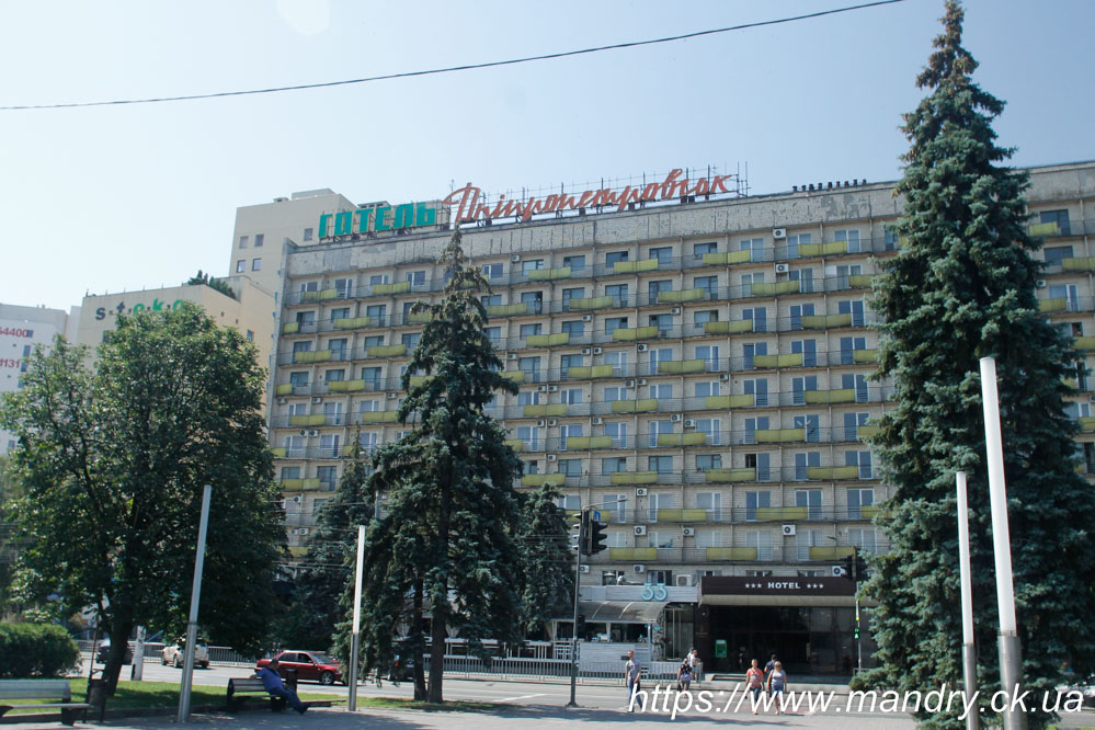 Готель Дніпропетровськ