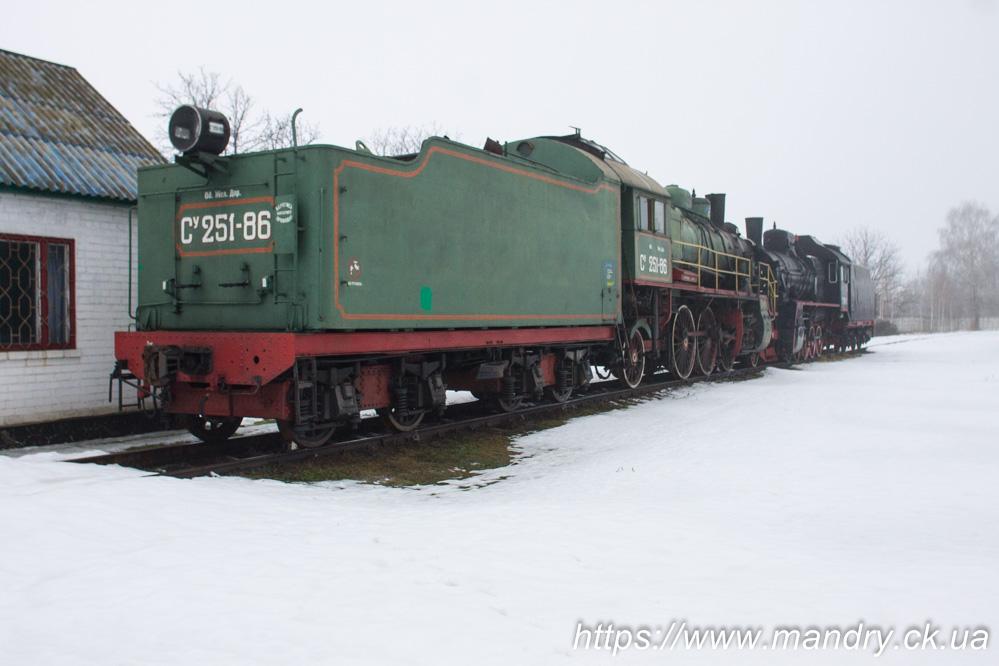 Су 251-86