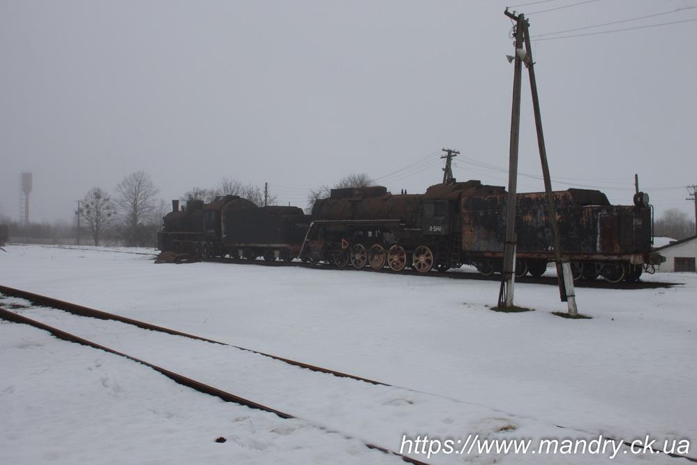 Эр 797-68 та Л-5141