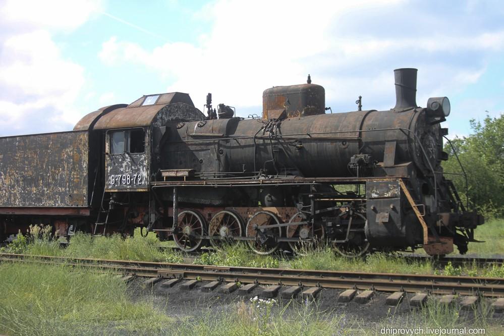Эр 798-72
