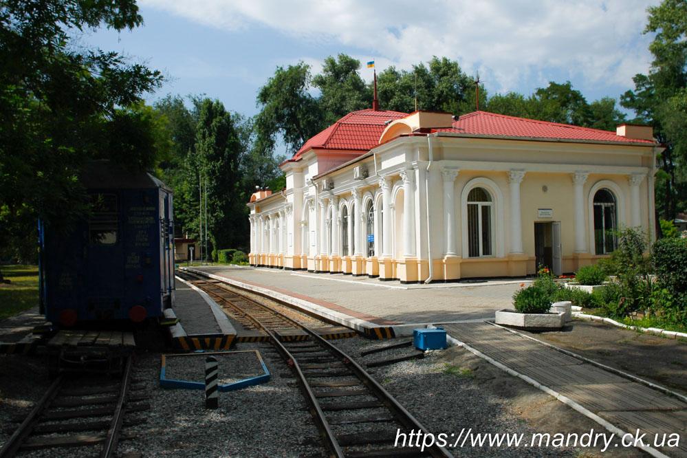 станція Паркова