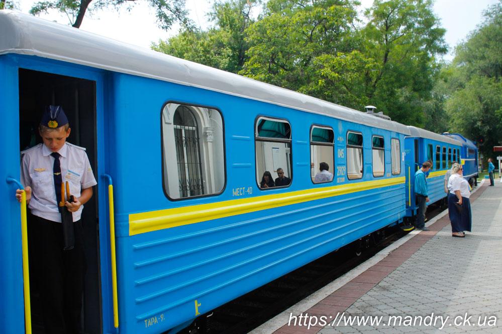 Дніпровська дитяча залізниця