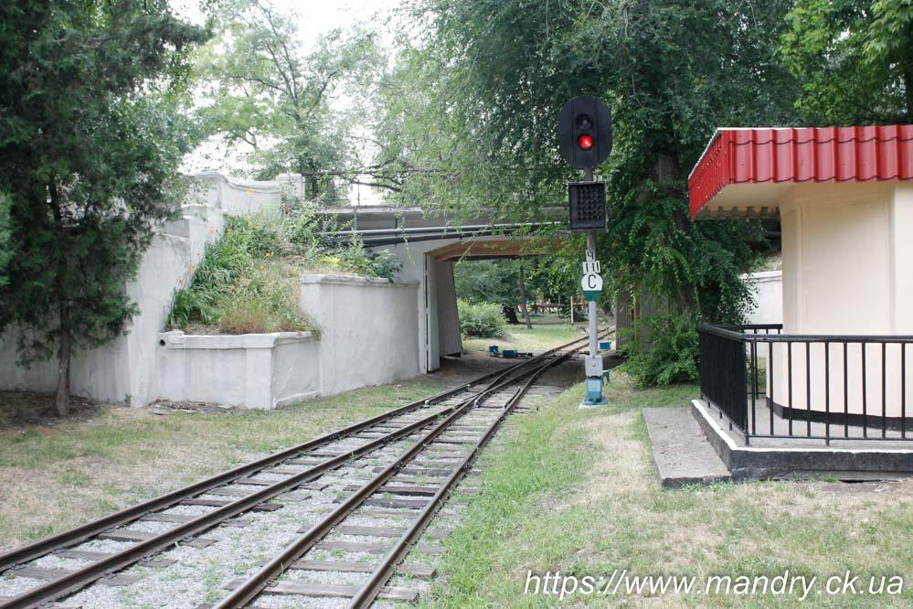 Дніпро дитяча залізниця тунель