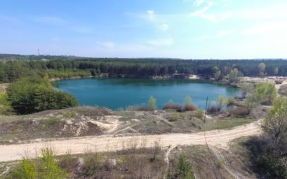 Блакитні озера