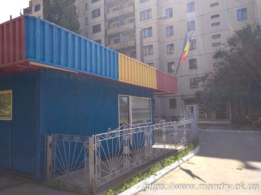 Румунія в Україні