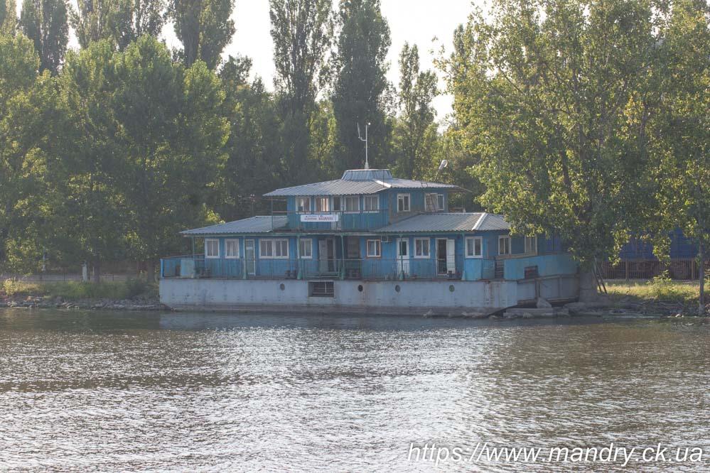 Пристань Кам'янка - Дніпровська